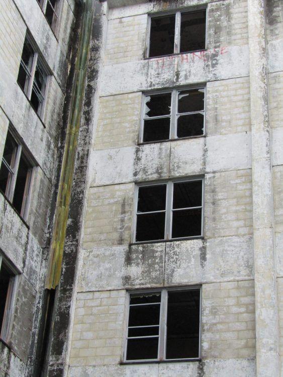 The Buckner Building in Whittier, Alaska