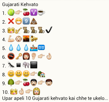 guess gujarati kehvato from whatsapp emoticons puzzle