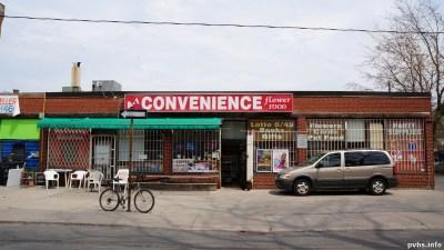 Dunn Ave (67)