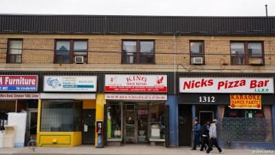King St W (211)