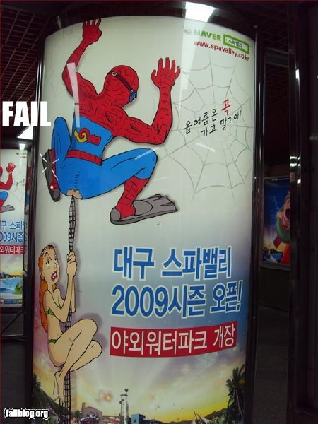 Spider-Man-Fail