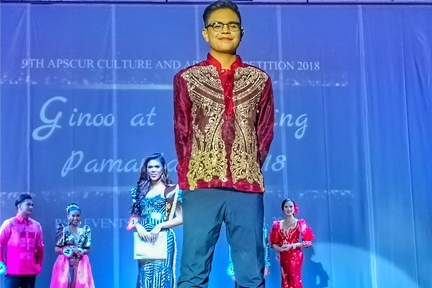 9th APSCUR Culture and Arts Competition Davao Cluster Elimination