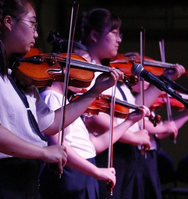 Korean musicians take RSM stage