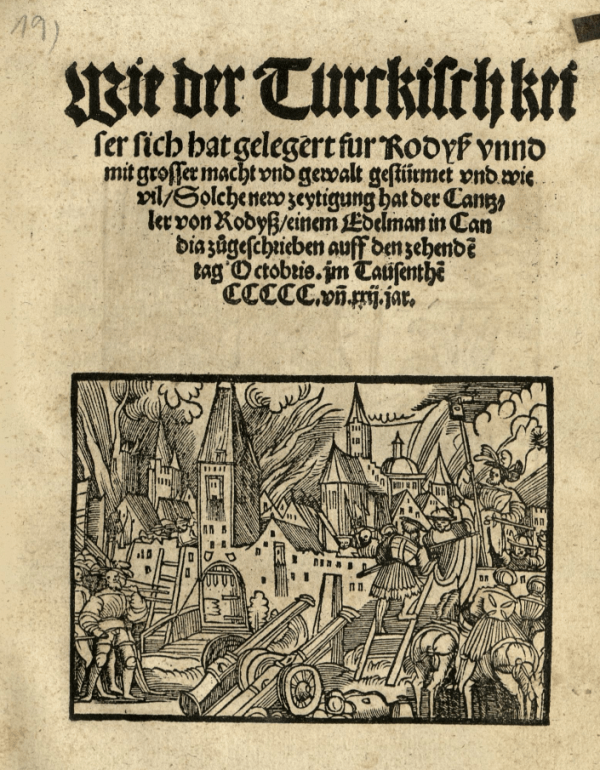 Title page of The Siege of Rhodes by the Ottomans