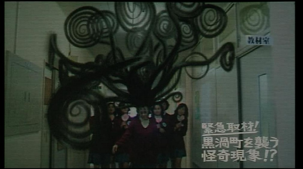 Japonais donc forcément barré et décomplexé, Uzumaki est visuellement une pépite du cinéma