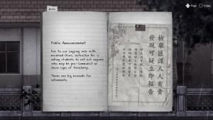 Test Detention PS4