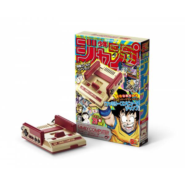 nintendo-classic-famicom-mini-weekly-shonen-jump-50th-anniversary-version-brand-new- (9)