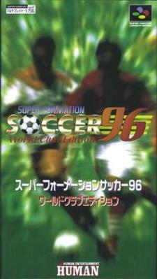 Super Formation Soccer 96 - World Club Edition