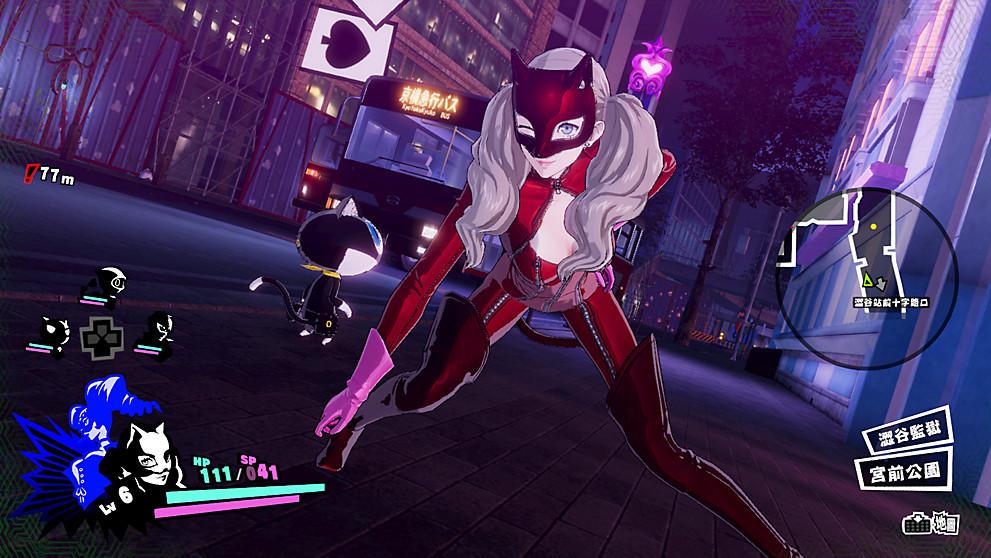 Persona 5 Strikers Ann