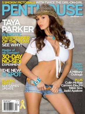 Taya Parker Rock Of Love