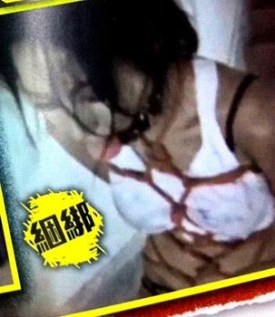 Cecilia Cheung bondage video pic2
