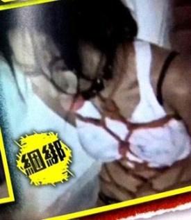 Cecilia Cheung bondage video pic2