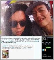 Cecilia Cheung bondage video pic5