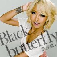 Mana Izumi Black Butterfly cover