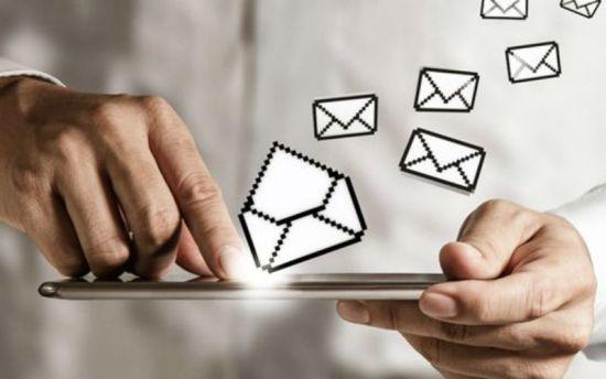 revisar-correos