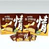 韓国で『チョコパイ情・バナナ味』が大ヒット!オークションで3倍の値に!チョコパイの起源はもちろん…