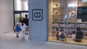 なみきスクエア図書館