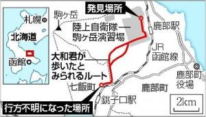 駒ヶ岳演習場までの地図