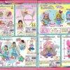 【おもちゃでネタバレ】キュアパルフェはキラ星シエル、正体の妖精の名前も判明したよ!【キラキラプリキュアアラモード】