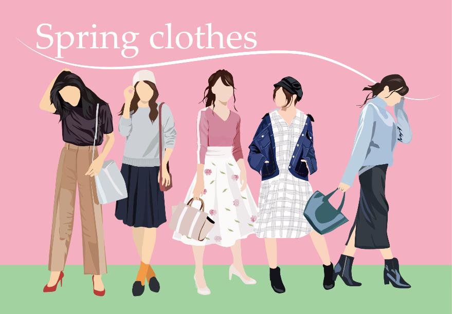 春のファッションガールズイラスト