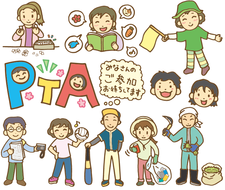PAT行事のイラストセット