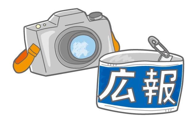 広報の腕章とカメラのイラスト