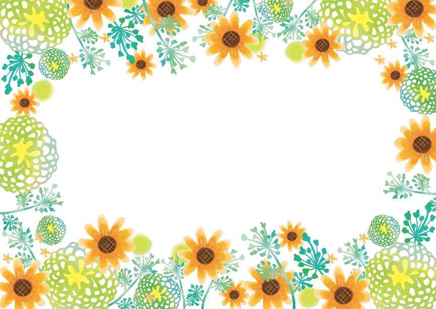 北欧風ひまわりと植物のイラストフレーム枠