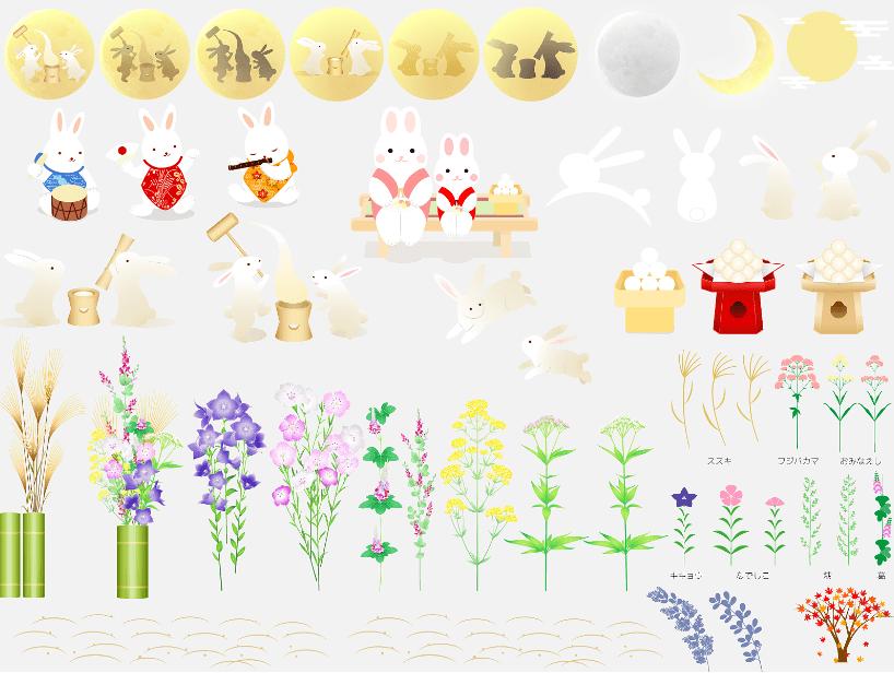 秋のアイコンセット(お月見、秋の七草、うさぎ、餅つき、もみじ、三日月、すすき、はぎ、藤袴、くず、なでしこ、ききょう、おみなえし)