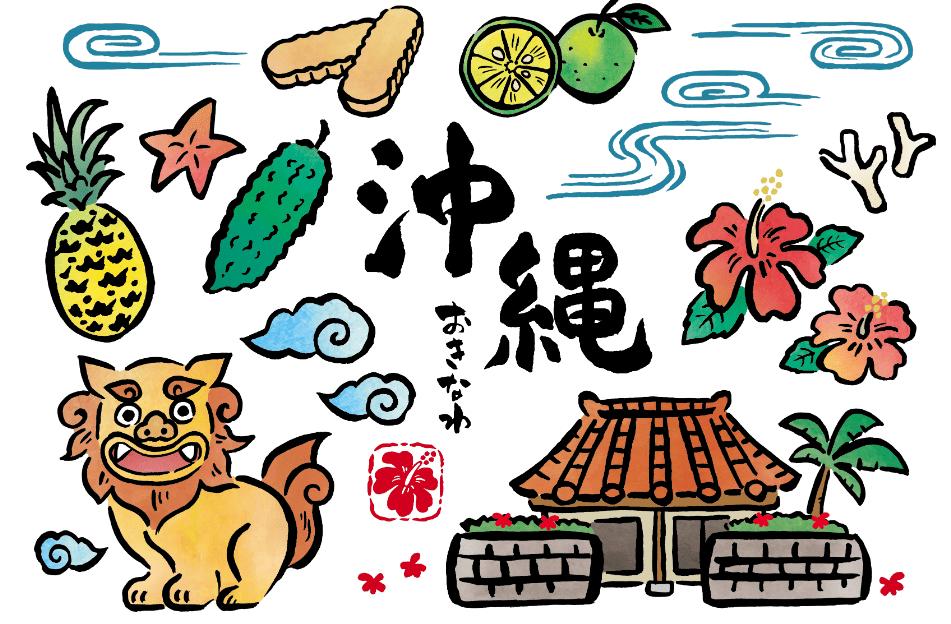 沖縄筆書きイラスト(シーサー、ハイビスカス、波、シークワーサー、ゴーヤ、パイナップル、ちんすこう、ヒトデ、ヤシの木、珊瑚)