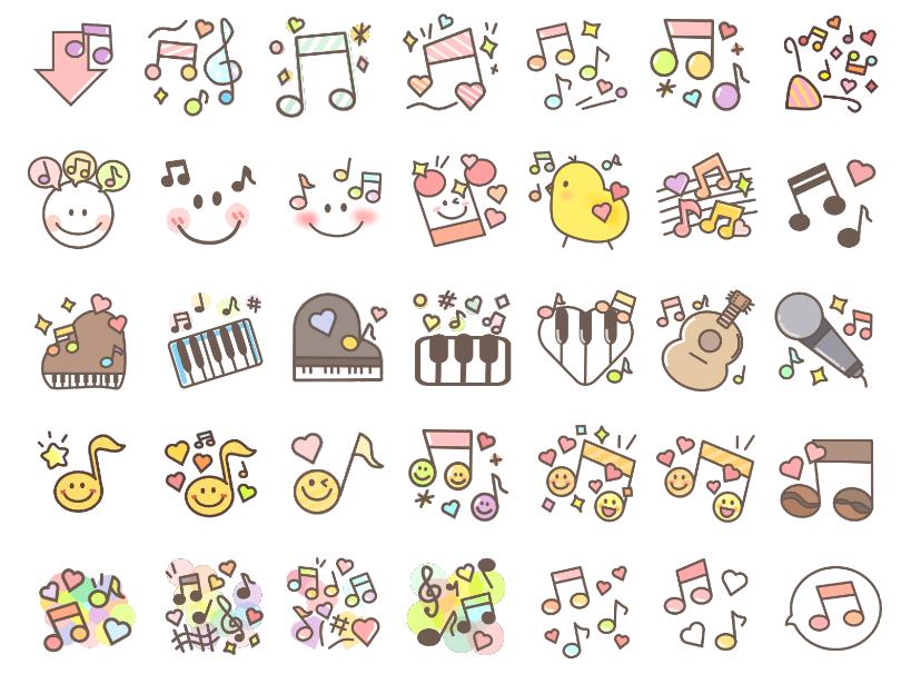 かわいい音符のアイコンセット(音符、四分音符、八分音符、クラッカー、スマイル、笑顔、吹き出し、楽譜、ピアノ、鍵盤)