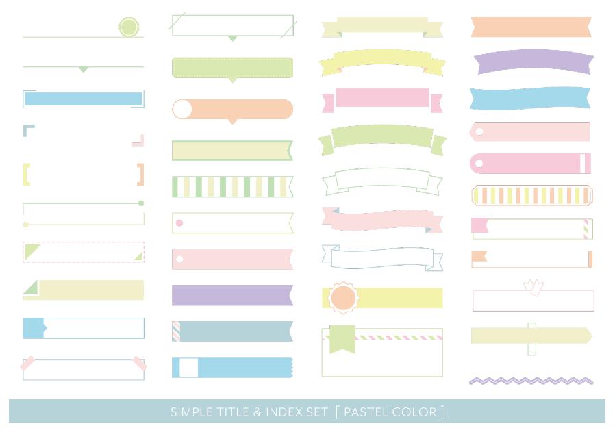 シンプルなパステルカラーの見出しセット(見出し、タイトル、フレーム、枠、飾り枠、リボン、吹き出し、パステル)