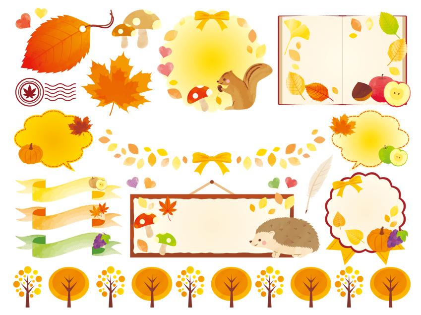 ほんわか秋の飾りセット(木、吹き出し、リス、リボン、紅葉、イチョウ、カエデ、枯れ葉、落ち葉、キノコ、ハリネズミ、葉、羽ペン、かぼちゃ、栗、ドングリ、リンゴ、梨、青リンゴ、ブドウ、木の実)
