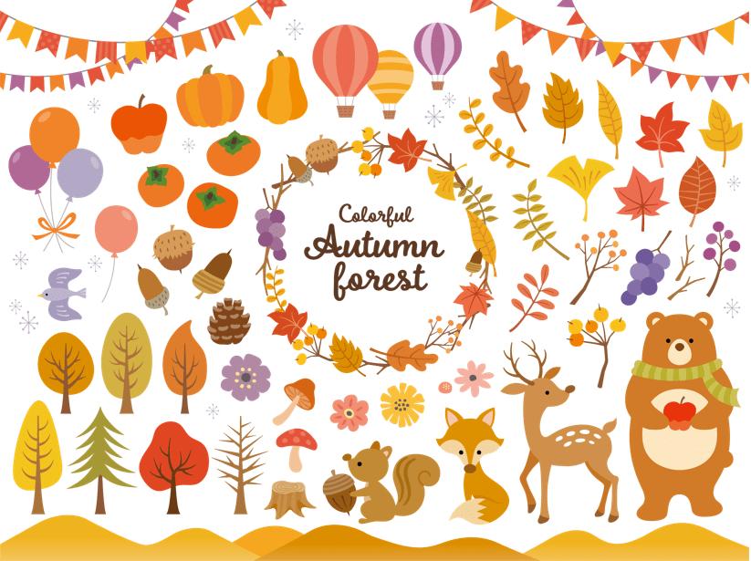北欧風秋の森のイラストセット(秋、落ち葉、落葉、紅葉、木の実、枝、葉っぱ、リス、鹿、熊、きつね、ぶどう、どんぐり、松ぼっくり、柿、イチョウ、枯れ葉、かぼちゃ、りんご、風船、気球、鳥、鳩、きのこ、切り株、もみの木)