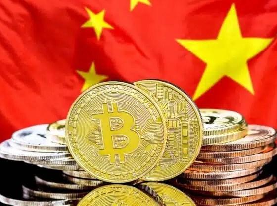 China afirma que va a reprimir a la minería y el comercio de criptomonedas