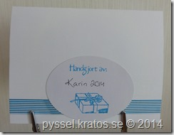 beställningskort med lövpapper baksida