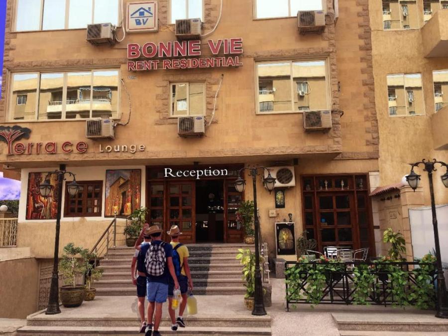 فندق بون في مصر السادس من أكتوبر Bookingcom