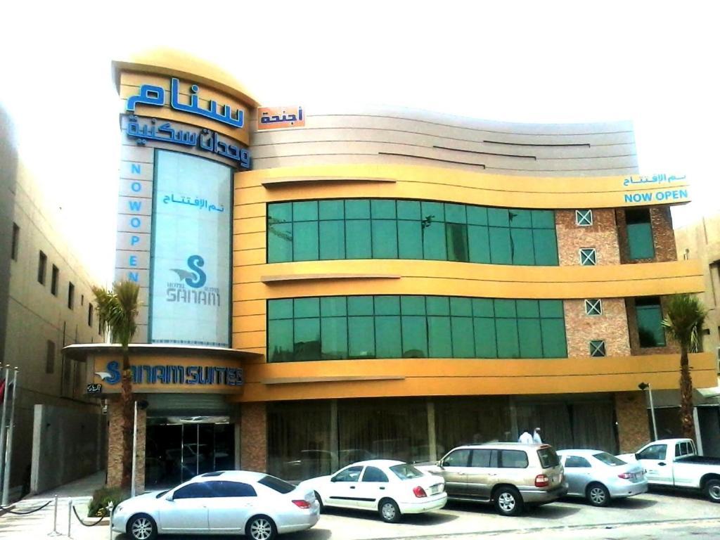 Q Home Decor Riyadh