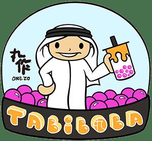 tabiboba-logo-1-1