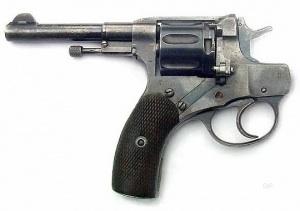 ready-fire-aim2