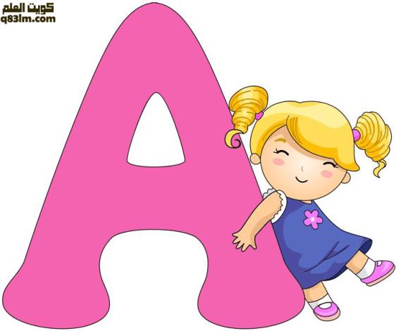 The Alphabet e-cards