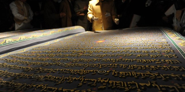 The Worlds Largest Quran 1
