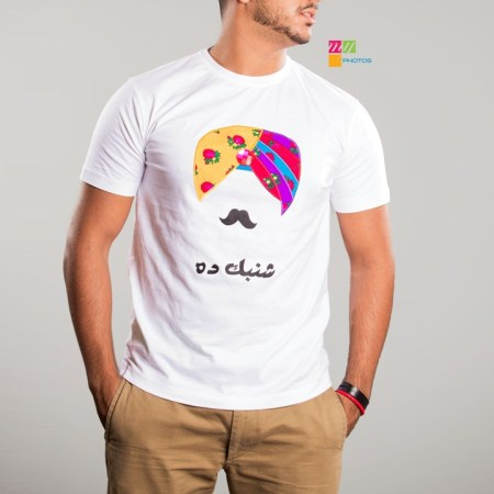Obsessed Ramadan Collection T-Shirts By O2much 2
