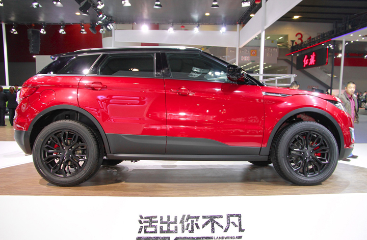 LandWind Copies Range Rover Evoque 3