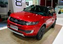 Chinese Car Maker Unveils A Copy Of Range Rover Evoque