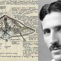 Q INFOS - Nikola Tesla, Part 3.