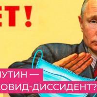 Q SCOOP - Russie : Coup de tonnerre : Poutine lève les restrictions-Covid !.
