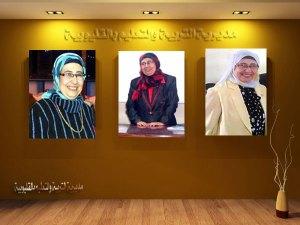 الاستاذة منى زهران مدير عام الأكاديمية المهنية للمعلمين بالقليوبية