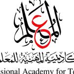 المعلمين المساعدين المتعاقدين الذين لم يحصلوا على التدريبات اللازمة لشهادة الصلاحية