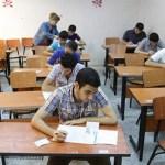 مصادر: إلغاء «الثانوية» العام المقبل