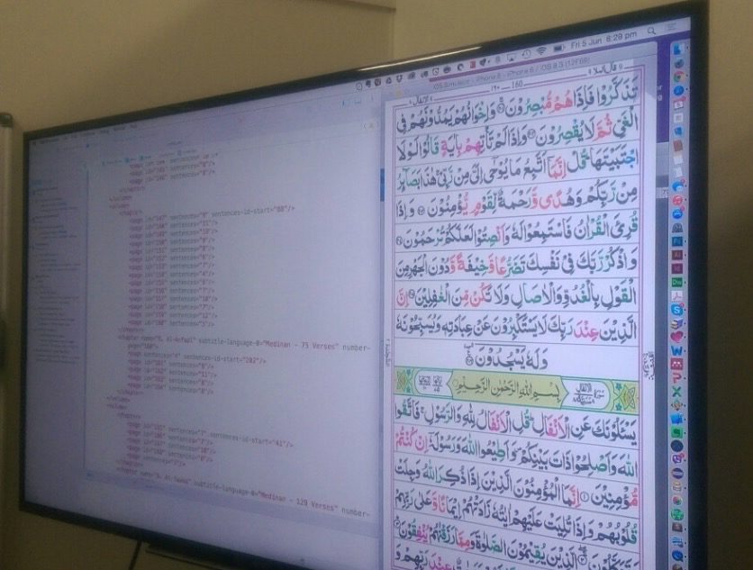 Working on Quran 16 Line